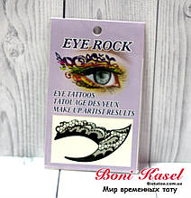 Eye Rock №3