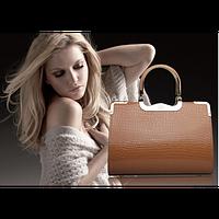 Элегантная женская сумка под кожу рептилии. Отличное качество. Доступная цена. Дешево. Код: КГ1188