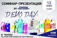Уже завтра семинар в Черновцах