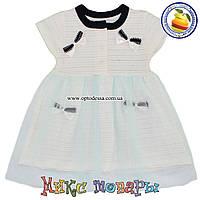 Нарядное платье для малышей Возраст: 1 и 2 года (5339-1)