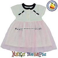 Платье для малышей Возраст: 1 и 2 года Турция (5339-3)