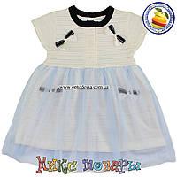 Платье с фатином для малышей Возраст: 1 и 2 года (5339-2)