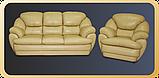 Комплект мягкой мебели Милан, фото 3