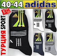"Носки мужские демисезонные ""Adidas"" ассорти 40-44р. НМД-121"
