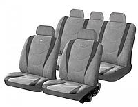 Чехлы сидения Hadar Rosen Cruise темно-серый/ светло- серый 10381 (Алькантара+вставки Пайнепл Лайт)