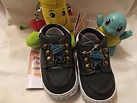 РАСПРОДАЖА! -70% Последння пара! модные Пинетки- ботиночки для малыша Chicco