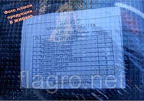 Набор прокладок двигателя Д-65 (ЮМЗ) с РТИ (ПОЛНЫЙ), фото 2