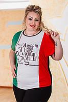 Женская батальная футболка