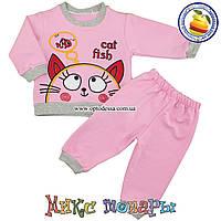 Костюм с брюками на резинке для малышей Возраст: 9-12-18 месяцев (5346-1)