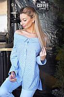 """Хлопковая женская блуза-рубашка в полоску """"Italia"""" с оголенными плечами"""