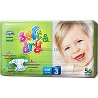 Детские подгузники Helen Harper Soft&Dry Midi (4-9 кг) 56 шт (Бельгия).