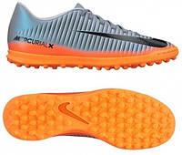Сороконожки Nike Mercurial Vortex III CR7 TF 852534-001