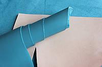 Натуральная кожа для обуви и кожгалантереи голубого цвета арт. СК 2151
