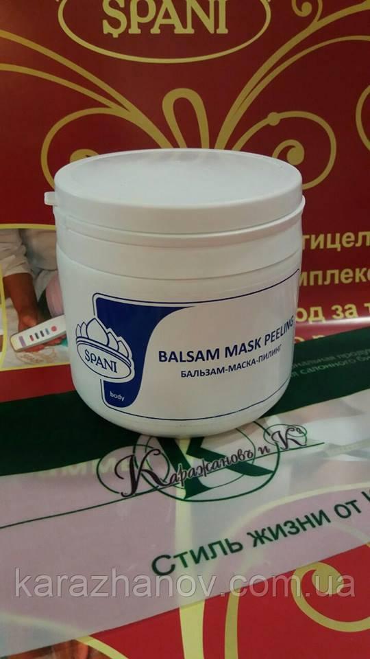 Бальзам-маска-пилинг для тела 500 мл.