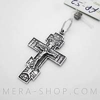 Крест нательный из серебра (кр-05)