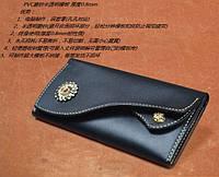Лекало кожаный бумажник 001