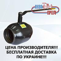 Кран 11с39п Ду 40 шаровый муфтовый Breeze