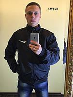 Мужская ветровка Nike1022 НР