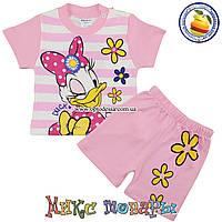 Летний костюм с шортами для девочек Рост:68-74-80 см (5351-3)