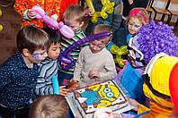 Детские праздники. клоуны - аниматоры в харькове