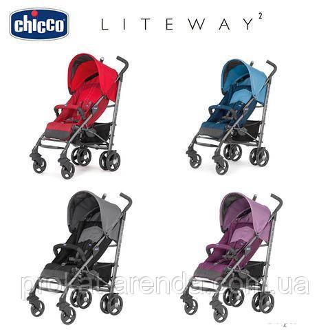 Коляска Chicco Lite Way (різні кольори)