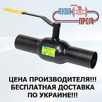 Кран 11с31п Ду 125/100 шаровый приварной