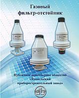 Газовый фильтр-отстойник
