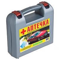 Аптечка автомобильная АМА-1 Евро-1 (с охлаждающим контейнером и шприцем) полная комплектация (серая)