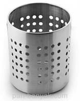 Сушилка для столовых приборов d11,5 см h13 см метал Empire