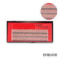 Ресницы EY-BS-01D пучковые, 14 мм