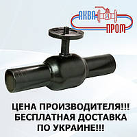 Кран 11с931п Ду 40/32 шаровый приварной под электропривод
