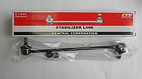 Стойка стабилизатора переднего правая Kia Sorento 2009-.Производитель CTR Корея 54840-2B200