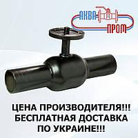 Кран 11с931п Ду 100/80 шаровый приварной под электропривод