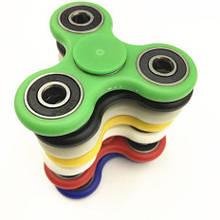 Fidget Spinner!/Спиннер!/Вертушка!/ Антистрес, різні кольори