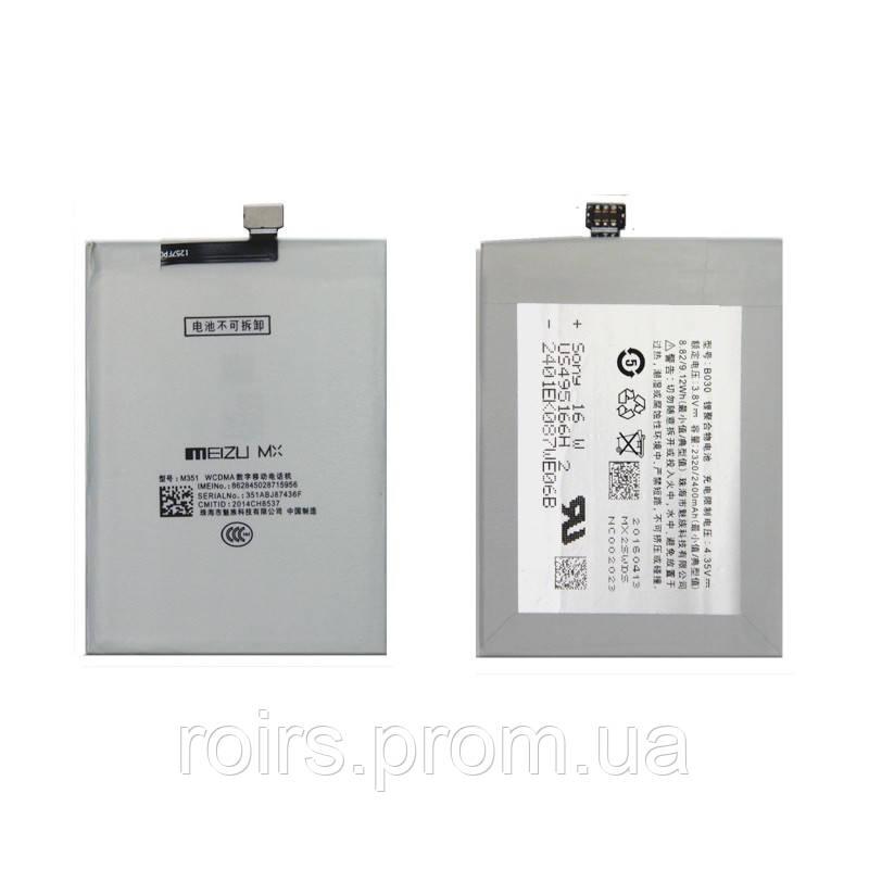 Оригинальный аккумулятор Meizu MX3 B030