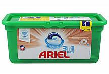 Капсули для прання ARIEL Sensitive  3в1 28 шт.