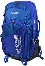 Туристический рюкзак Royal Mountain 1452 Синий 45 л