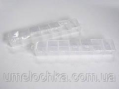 Контейнер для бисера (013) 2 шт. в упаковке