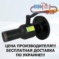 Кран 11с34п Ду 80/65 шаровый фланец/сварка