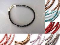 Браслет кожаный плетеный (3.0 мм, цвета в ассортименте)
