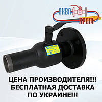 Кран 11с34п Ду 100/80 шаровый фланец/сварка