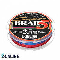 Шнур Sunline Super Braid 5 150m #0.6/0.128мм 4кг
