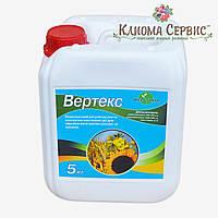 """Комплексный регулятор роста """"Вертекс"""" для семян и вегетирующих растений (5 л.)"""