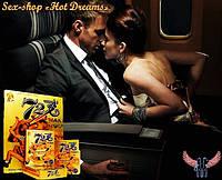 Bian 72 для увеличения сексуальной энергии, всегда в форме!, фото 1