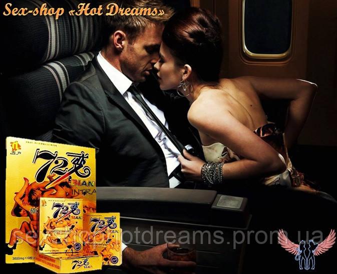 """Bian 72 для увеличения сексуальной энергии, всегда в форме! - Sex-shop """"Hot Dreams"""" в Днепре"""