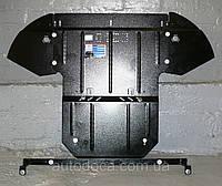 Защита картера двигателя и акпп Audi A8 2006-2010, фото 1