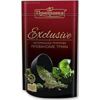 Натуральная приправа Прованские травы Exclusive 30 грамм