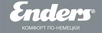 Enders - уличные газовые обогреватели