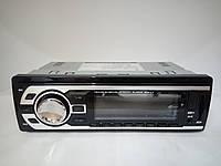 Автомагнитола 5201 MP3 USB SD AUX и Bluetooth для телефона (громкая связь)