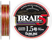 Шнур Sunline Super Braid 5 200m #1.5/0.205мм 8.8кг